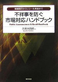 Husyoji021
