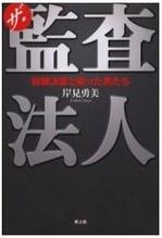 Kanasahou011