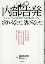 Naibukokuhatu0022