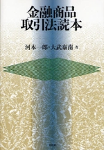 Dokuhon001