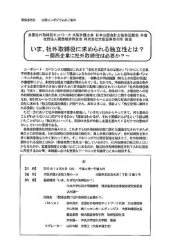 Shagaitori002_4
