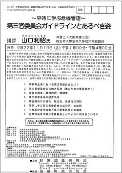 Keieizaimu001