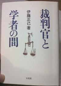Itomasami001_400_2