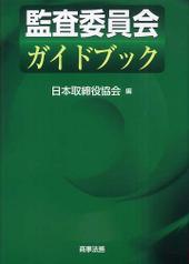 Kansaiinkai002