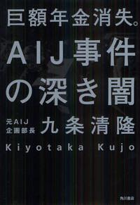 Fukakiyami002