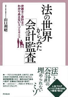 Kaikeikansa003_3