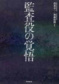 Kansayakukakugo_3