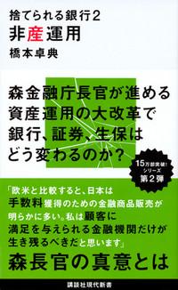 Hisanunyo_