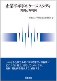 Hushouji013