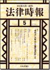 Jihou0605
