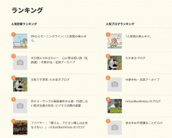 Blog0223