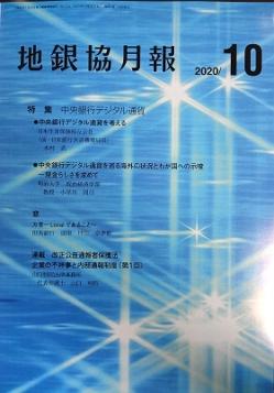 Img_20201102_173046_400